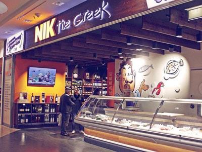 Retail Design Nik Center